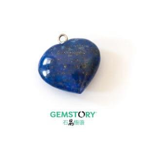 Lapis Lazuli Heart-shaped pendant
