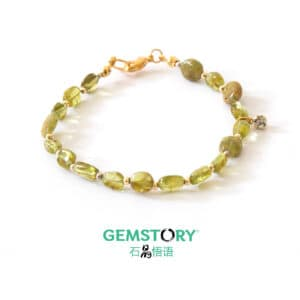 Peridot is a powerful cleanser. It releases and neutralises toxins on all levels. Alleviates jealousy, resentment, spite, bitterness, irritation, hatred and greed. Reduces stress, anger and guilt. Peridot opens our hearts to joy and new relationships. It enhances confidence and assertion, motivating growth and change. Sharpens and opens the mind to new levels of awareness. Banishes lethargy, apathy and exhaustion. Peridot enables you to take responsibility for your own life.